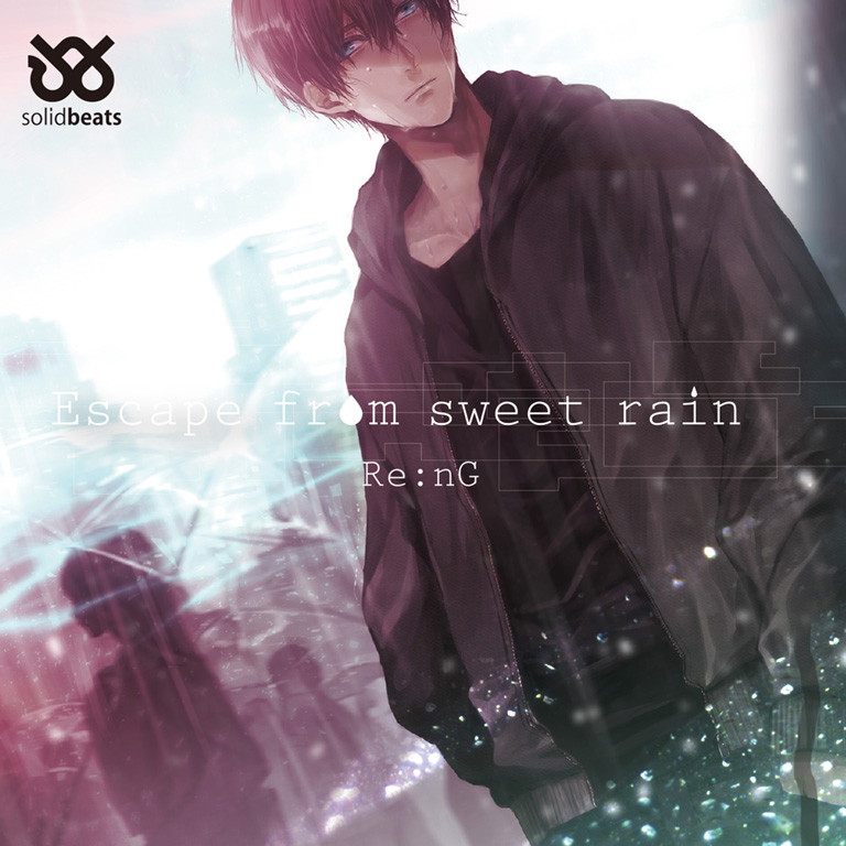 Escape from sweet rain jacket image